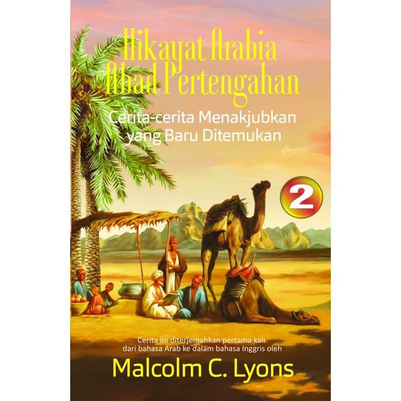 Al-Hikam 264 Hikmah dan Renungan Spiritual Harian