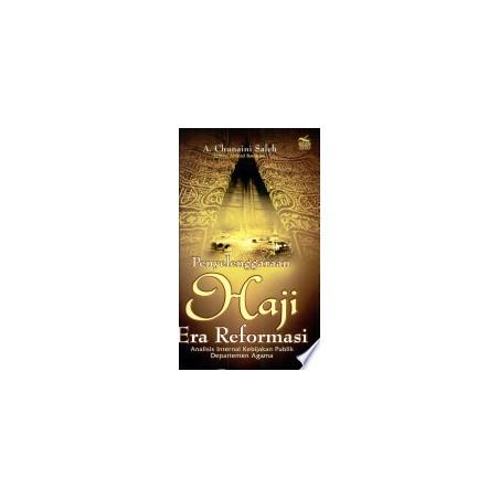 Pribadi Muhammad (New Edition)