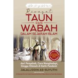 Pribadi Muhammad SAW