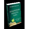 Ensiklopedi Suku Bangsa di Indonesia
