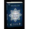 Geliat Islam di Negeri Non-Muslim Dunia